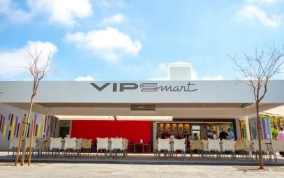VipSmart-Entrada