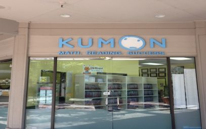 kumonbuilding