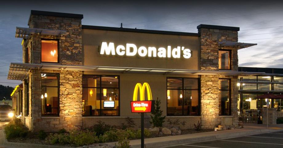 McDonalds, Top 100 Franquicias, Franquicias